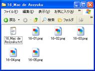 og_macde_002.jpg