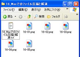 og_macde_004.jpg