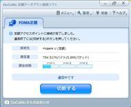 tm_0808looxr11.jpg