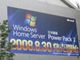 「1TバイトHDDのオマケがつくなら……」Windows Home Server日本語版の予約販売が始まる