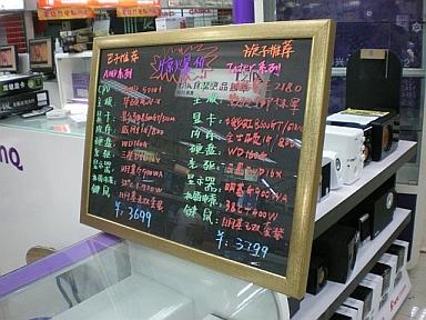 kn_china09_02.jpg