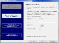 og_nec2_004_1.jpg