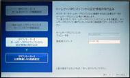 og_nec2_005_1.jpg
