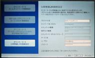 og_nec2_005_3.jpg