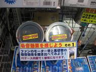 og_akibah_004.jpg