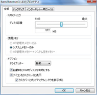og_ram_002.jpg
