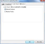 og_ram_004.jpg