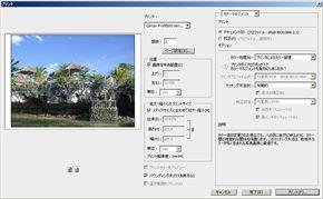 tm_0810a32_01.jpg