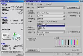 tm_0810a32_03.jpg