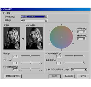 tm_0810a32_05.jpg
