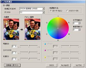 tm_0810a32_07.jpg