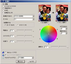 tm_0810a32_10.jpg