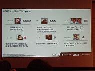 kn_acer_11.jpg