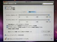 tm_0810ap07.jpg
