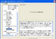 ht_0810do05.jpg