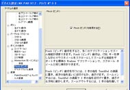 ht_0810nb06.jpg