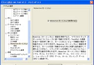 ht_0810nb07.jpg