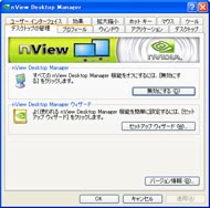 ht_0810mx30.jpg
