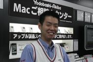 og_macakiba_002.jpg