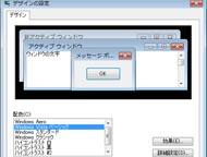 ht_0810bv03.jpg