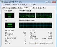 ht_0810bv20.jpg