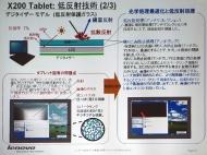 kn_x200t_08.jpg