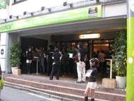 og_akibai_005.jpg