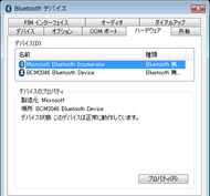 ht_0810db15.jpg