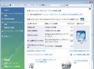ht_0810do07.jpg