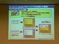 kn_cmatough_05.jpg