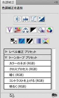 tm_0811cs4_03.jpg
