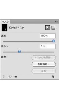 tm_0811cs4_05.jpg