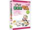 ジャングル、廉価版の家計簿ソフト「てきぱき家計簿マムhome」