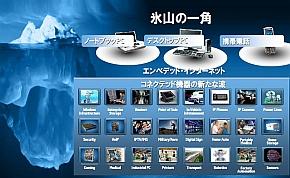 kn_embatom_03.jpg