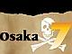 今年も盛り上がれっ!──今度の土日は「Intel in Osaka 7 Question」