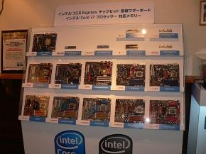 kn_intelosaka_04.jpg
