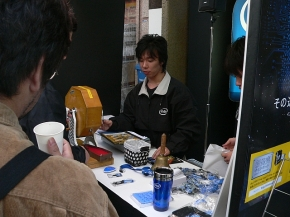 kn_intelosaka_12.jpg