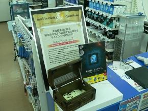 kn_intelosaka_13.jpg