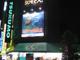 旗艦店も再起動:TSUKUMO eX.が営業を再開、早ければ明日にも通常営業か