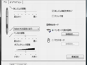 kn_tpw700_14.jpg