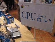 og_akibai_004.jpg