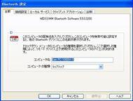 tm_0812_1000hx_03.jpg
