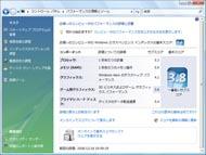ht_0812ll05.jpg