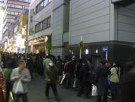 og_akibaasus_006.jpg