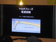 og_akibaasus_010.jpg