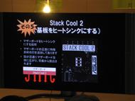 og_akibaasus_011.jpg