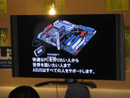og_akibaasus_013.jpg