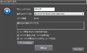 tm_0812fcb08.jpg