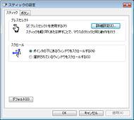 tm_0901pre_20.jpg