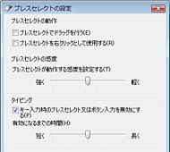 tm_0901pre_21.jpg